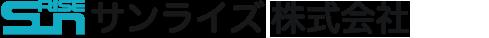 サンライズ株式会社
